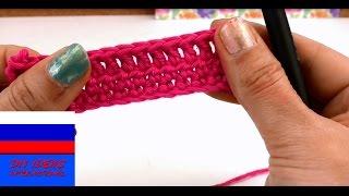 Основы вязания крючком Воздушная петля, Столбик без накида, Полустолбик с накидом, Столбик с накидом