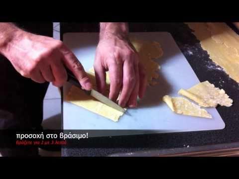 Taste Advisor - Φρέσκα Μακαρόνια σε 4 λεπτά