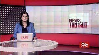 English News Bulletin – Aug 11, 2018 (9 pm)