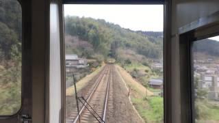 前面展望JR四国2000系特急宇和海松山行き八幡浜→松山
