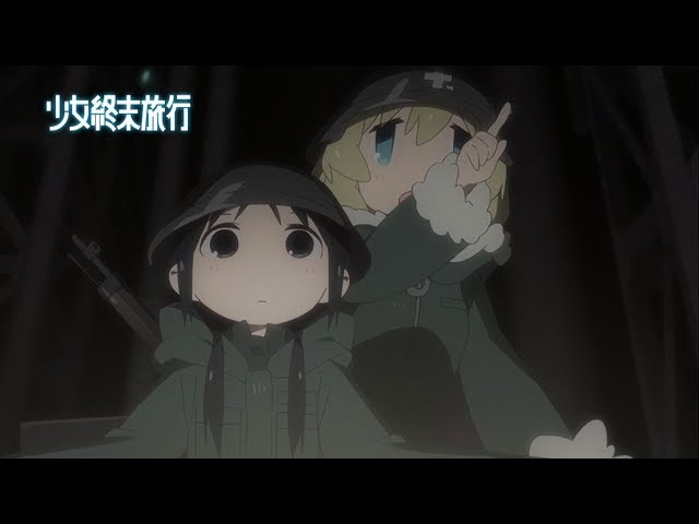 TVアニメ『少女終末旅行』 PV @girls_last_tour #少女終末旅行
