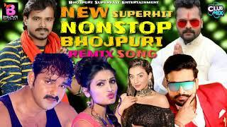 2021 Nonstop New Bhojpuri Dj Remix Song, Khesari Lal Yadav, Pawan Singh, Pramod Premi, Rakesh Mishra
