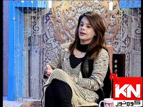 Good Morning 17 November 2019 | Kohenoor News Pakistan
