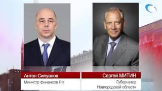 Губернатор Сергей Митин встретился с министром финансов России Антоном Силуановым