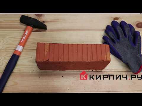Кирпич строительный полнотелый одинарный М-125 рифленый Кольчугинский завод – 2