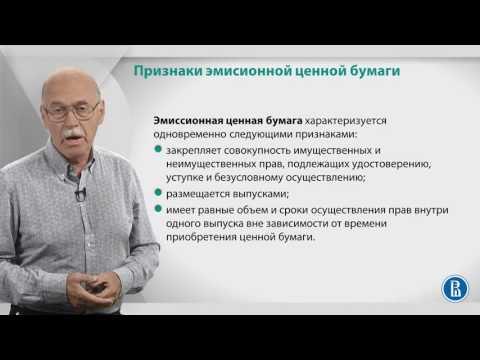 Проект 60 бинарные опционы
