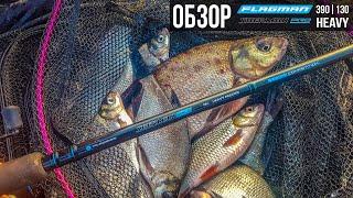 Удилище фидерное traper elite feeder 3. 9 м 90-150 гр