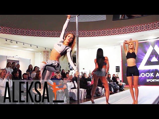 Пол Дэнс - Pole Dance. Pole Sport. Прекрасный танец на пилоне. Наталья Семкина - ALEKSA Studio.