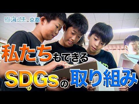 Iwakurakita Elementary School