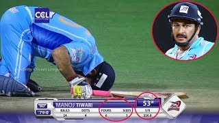 Manoj Tiwari's Fantastic Fifty In Just 24 Balls | 6 Fours And 3 Sixes