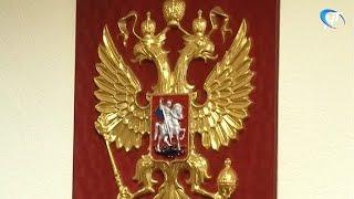 Новгородский районный суд вынес обвинительный приговор по уголовному делу в отношении Евгения Ридзеля