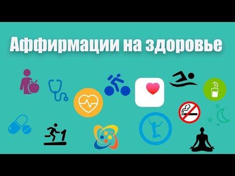 Какое лекарство помогает ускорить обмен веществ