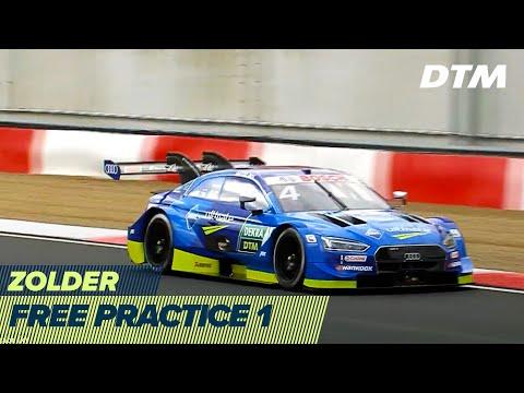 2020年 DTM ゾルダー・サーキット(ベルギー)フリープラクティス1 ライブ配信動画