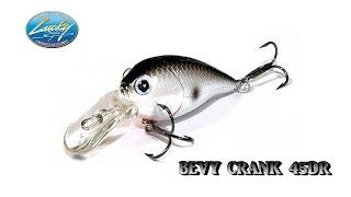 Lucky craft bevy crank 45 sr