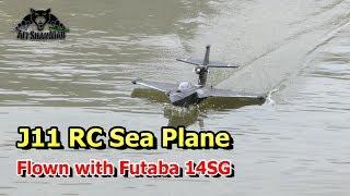 J11 Float Plane Sea Plane Floating Jet Water Jet With Futaba Radio