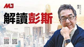 陶杰:美国帮助北京崛起,中国价值观已成功输出
