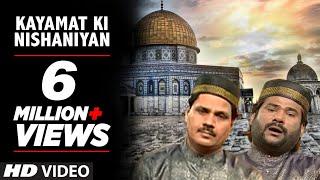 Official : Kayamat Ki Nishaniyan Full (HD) Video Song | T-Series Islamic Music | Taslim Aarif