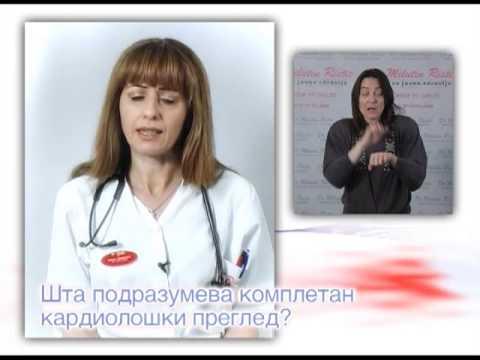 Oko hipertenzija fotografija