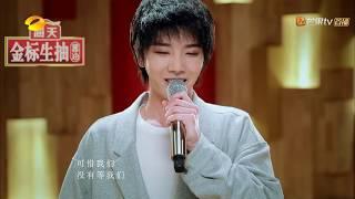 纯享版:一生只唱一次!华晨宇《我们》-《歌手·当打之年》Singer 2020