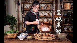 Eighteen Oddities in Yunnan—Cross-the-Bridge Rice Noodles Is Loved by Everyone