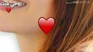 تحميل و مشاهدة لا بعدك حبيبي ولا قبلك حبيبي????❤ MP3