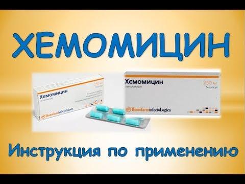 Milyen prosztatitis Milyen antibiotikumok szükséges