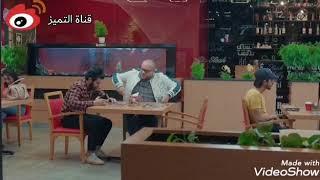 اغاني طرب MP3 ولايه بطيخ الموسم الخامس مشهد محمد اياد معه طارق من الحلقة 13 تحميل MP3