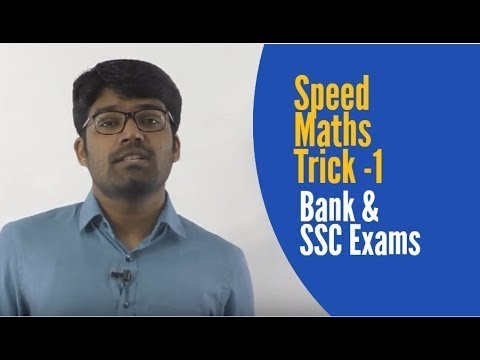 Speed Maths Trick 1 - You Did Not Know This! | All Competitive Exams