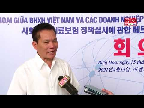 BHXH Việt Nam: Ứng dụng mạnh mẽ công nghệ thông tin trong cải cách thủ tục hành chính phục vụ người dân và doanh nghiệp