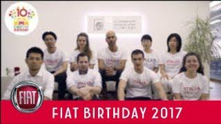 CIAO FIAT! 10th BIRTHDAY 2017 - 在日イタリア商工会議所(ICCJ)