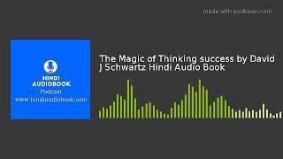 AUDIO BOOKS सफल सोच का सफल जादू