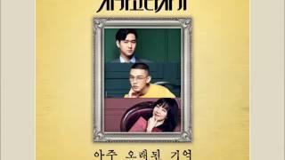 BAEK YE RIN - Blooming Memories [HAN+ROM+ENG] (OST Chicago Typewriter) | koreanlovers