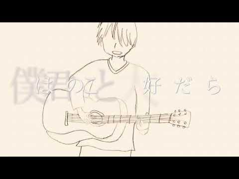 【VY1】君と僕のこれからの話【オリジナル曲】