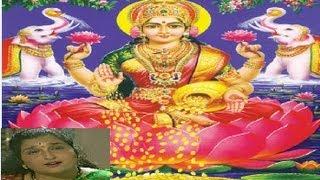 Maha Lakshmi Ki Katha / Namo Mahalakshmi By   - YouTube