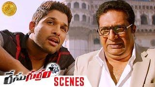 Allu Arjun making fun of Shaam - Race Gurram Movie Comedy Scenes - Shruti Hassan