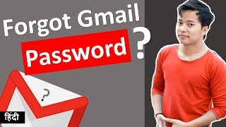 2 Best Ways to Recover a Gmail Password ? gmail password bhul gaye to aise reset kare