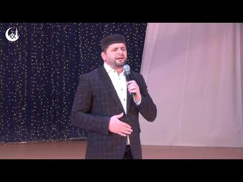 Красивый нашид в исполнении Тайиба Рамазанова. Мавлид ан-наби г. Волжский 23 ноября 2019г