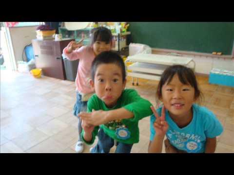 Yasui Kindergarten