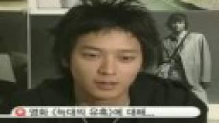 Kang Dong Won & Cat