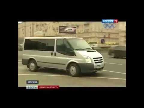 ПРОВЕРКА ШТРАФОВ ГИБДД ПО ГОС НОМЕРУ АВТО