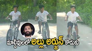 Allu Arjun Son Allu Ayaan Cute Cycling Video   Allu Arha Cute Playing Video  