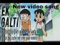 Ek Galti New Video Song ||Nobita Sizuka
