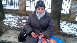 Сумасшедшая бабка Нинка рассказывает про Емельянову
