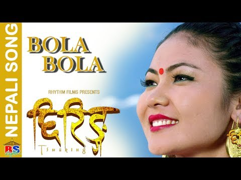 Bola Bola | Nepali Movie Tshering  Song