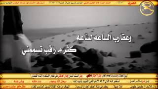 تحميل اغاني عقارب الساعه - الشاعر بدر العوض - المنشد محمد السليس MP3