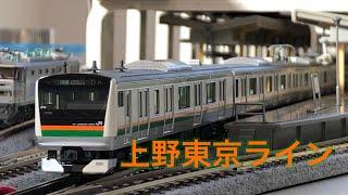 E233系  15両編成