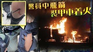 東方日報A1:警指昨理大事件達暴亂程度