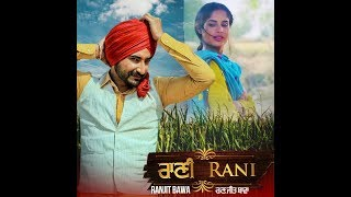 Rani (Bhalwan Singh)  Ranjit Bawa