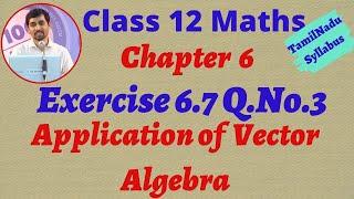 Class 12 Maths | Exercise 6.7 Q.No.3 | Applications of Vector Algebra TN New Syllabus