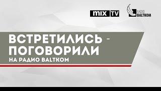 """Писатель, драматург Игорь Якимов в программе """"Встретились, поговорили"""""""